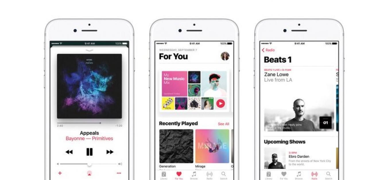 iOS 11 ile birlikte yenilecek olan Apple Music'ten ilk detaylar