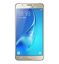 Samsung Galaxy J5 2016 Kılıf ve Aksesuarları