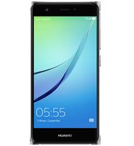 Huawei Nova Kılıf ve Aksesuarları