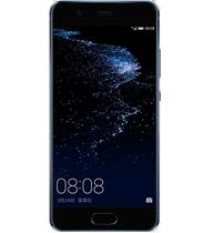 Huawei P10 Kılıf ve Aksesuarları