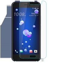 HTC U11 Ekran Koruyucuları
