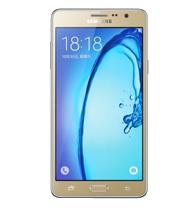 Samsung Galaxy ON5 Kılıf ve Aksesuarları