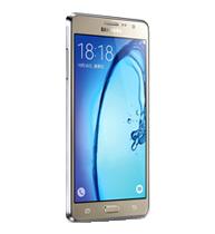 Samsung Galaxy ON7 Kılıf ve Aksesuarları