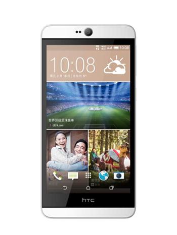 HTC Desire 826 Kılıf ve Aksesuarları
